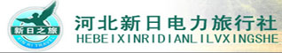 xinridianli