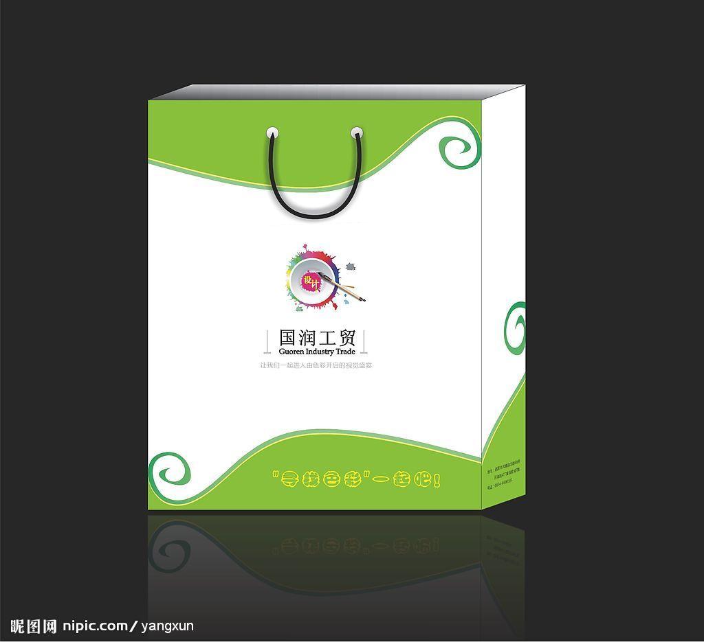 包装 包装设计 购物纸袋 设计 纸袋 1024_935